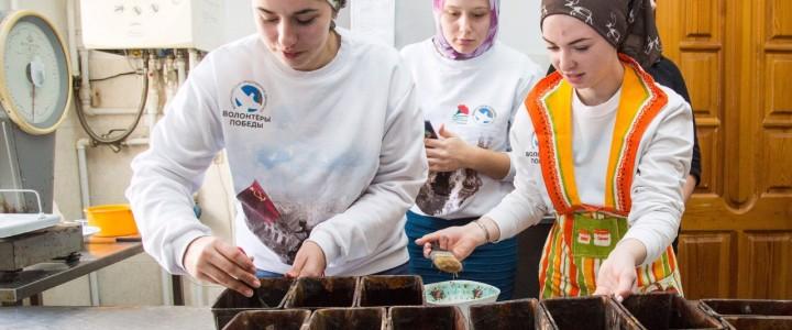 Студенты Анапского филиала МПГУ и волонтеры Всероссийского общественного движения «Волонтеры Победы» приняли участие в мастер-классе по выпечке блокадного хлеба.