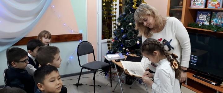 Выставка редких изданий «Рождественские каникулы» в Библиотеке города Реутова