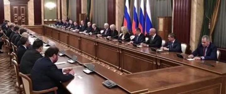 Обновлен состав правительства РФ