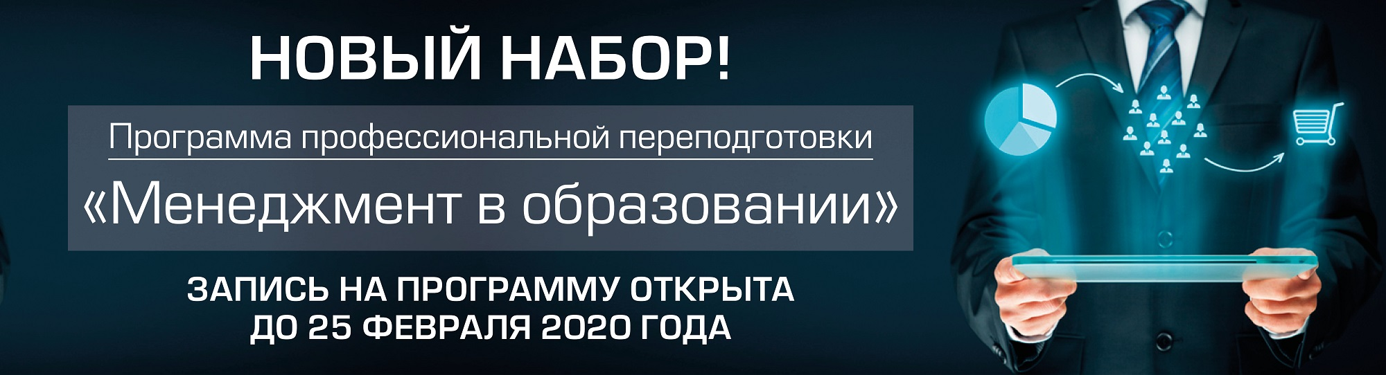 menedjment-v-obraz-1