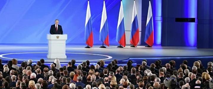 В Москве состоялась церемония оглашения Послания Президента России Владимира Путина Федеральному собранию