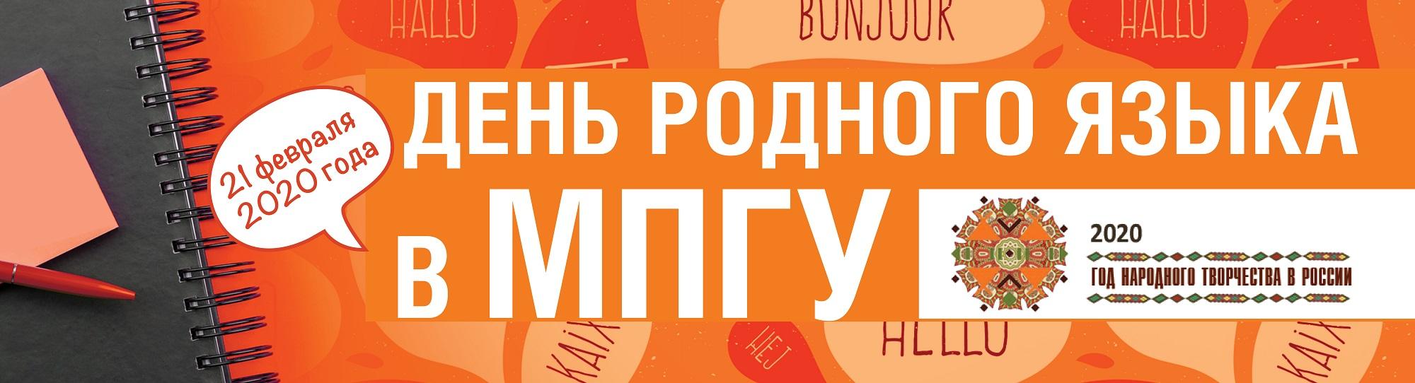 Баннер ДРЯ_4-2