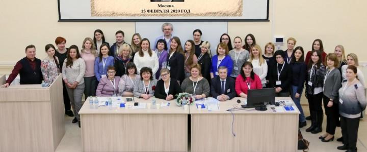 В Институте детства состоялась I Всероссийская научно-практическая конференция c международным участием «Львовские чтения»