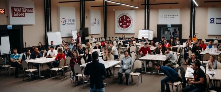 Экспертное мнение МПГУ о деятельности молодежных сообществ представлено на Мастерской управления «Сенеж»