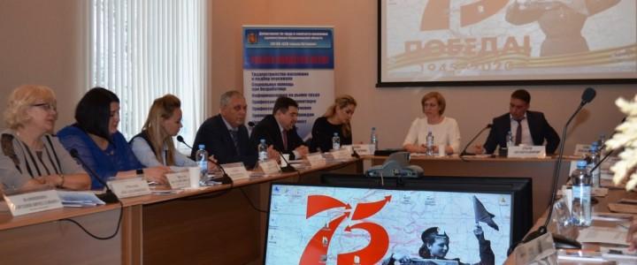 06 февраля 2020 года Покровский филиал МПГУ принял участие  в  расширенном совещании по проблемам занятости населения Петушинского района