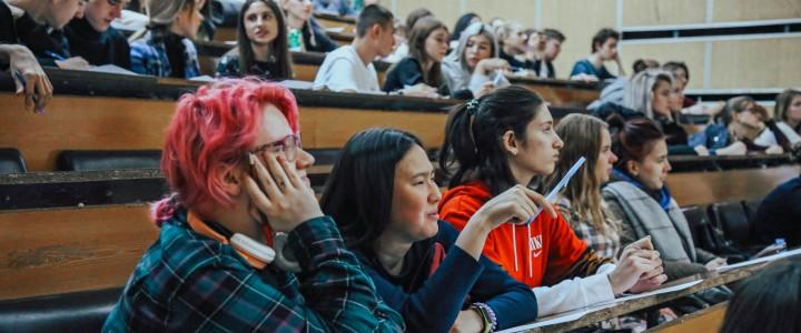Меньше месяца осталось до старта очередного раунда Московской этнографической олимпиады, научное сопровождение которой ведет Московский педагогический государственный университет