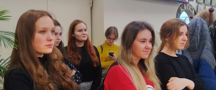 «Синеманы» ХГФ приняли участие в работе дискуссионной площадки «Киновоспитание в формировании семейных ценностей»
