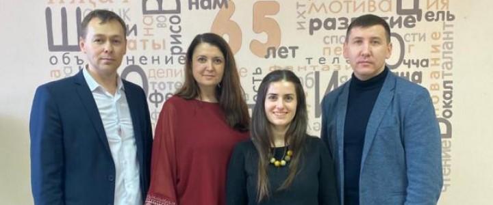 Выездной мониторинг по организационно-методическому сопровождению дополнительного образования детей с ограниченными возможностями здоровья и с инвалидностью в субъектах Российской Федерации