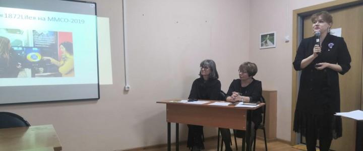 Совещание-семинар с ответственными за профориентационную работу 30 января 2020 г.