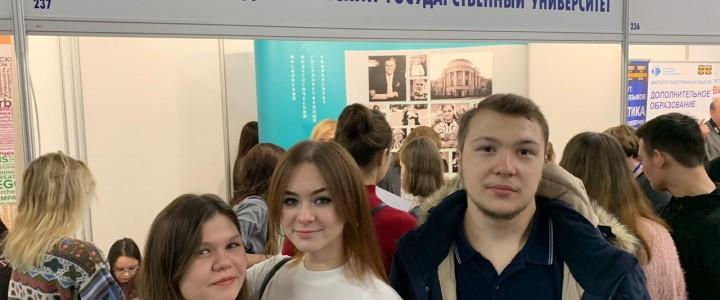 Школа 2103 – участники Деловой программы МПГУ на Форуме «Московский день профориентации и карьеры» 15 февраля 2020 г.