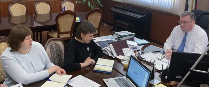 Руководство МПГУ и МДЦ «Артек» обсудили ключевые вопросы сотрудничества