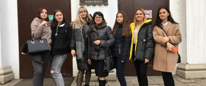 20 февраля 2020 года  студенты Колледжа МПГУ  посетили спектакль «Письма стремятся домой» на Географическом факультете МПГУ