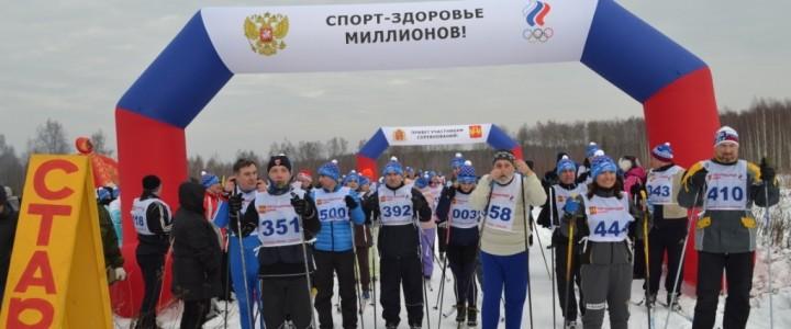 16 февраля 2020 года Покровский филиал МПГУ принял участие во Всероссийской массовой лыжной гонке «Лыжня России – 2020»