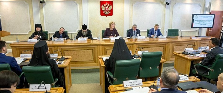 Участие в VIII Парламентских встречах в рамках XXVIII Международных Рождественских образовательных чтений