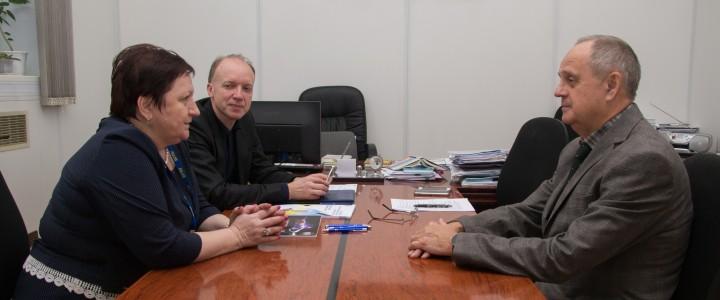 МПГУ и БГПУ обсудили возможные направления сотрудничества