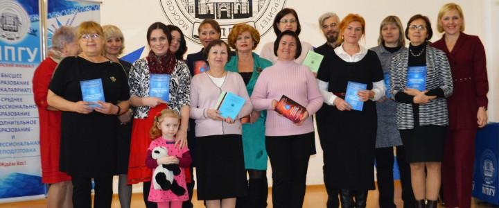 День Российской науки в Анапском филиале МПГУ