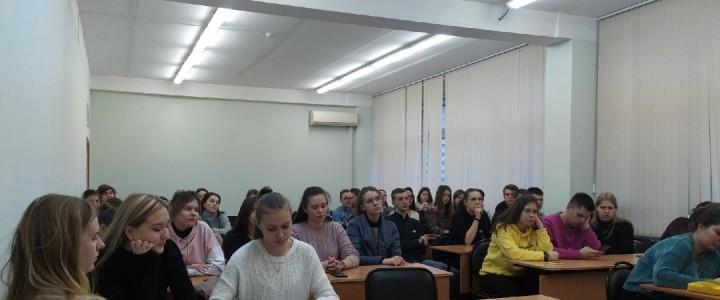 Пресс-конференция Студенческого совета ИСГО МПГУ