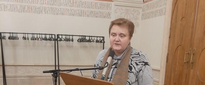 Профессор М.Ю. Лачаева на Рождественских чтениях