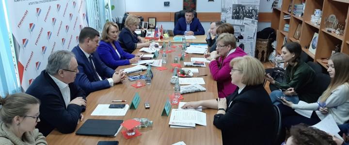МПГУ поддерживает разработку федерального закона «О статусе педагога»