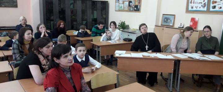 Студенты ИСГО работают в жюри Московской культурологической олимпиады