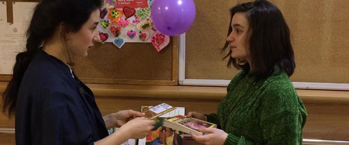 ХГФ: «Международный день книгодарения & День св. Валентина: дарим друг другу книги о любви»