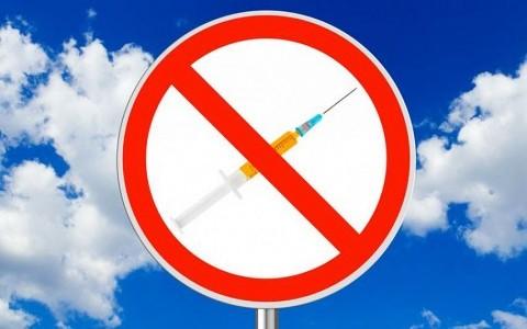 Какой вред употребления наркотиков? Какой вред здоровью может нанести наркомания? Опасность наркотиков