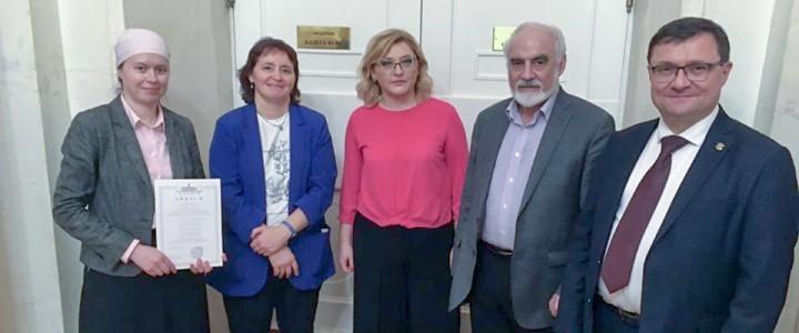 Лекции сотрудников ИФТИС МПГУ стали финалистами конкурса РАН