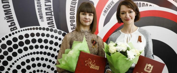 В Ставрополе состоялась церемония награждения лауреатов «Премии 2020»