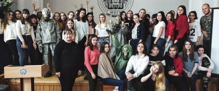 Практические занятия для студентов Анапского филиала МПГУ