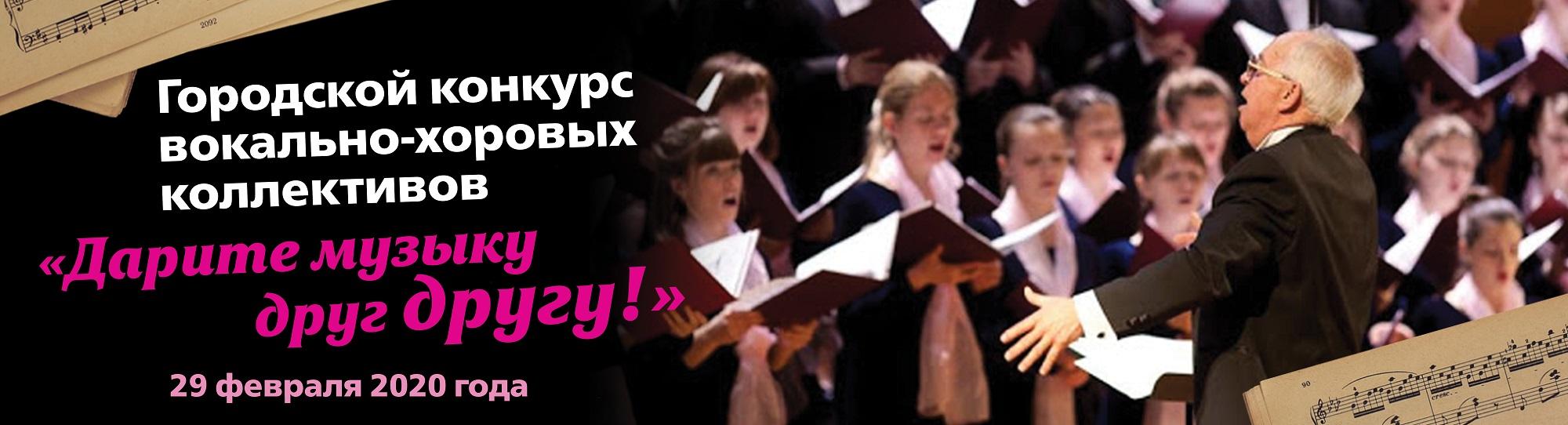 Choir-7