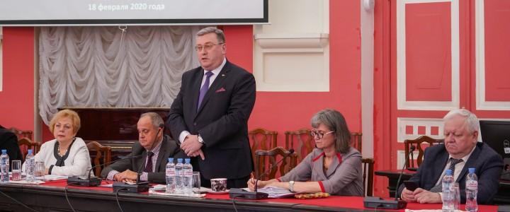 В МПГУ состоялось расширенное заседание ректората