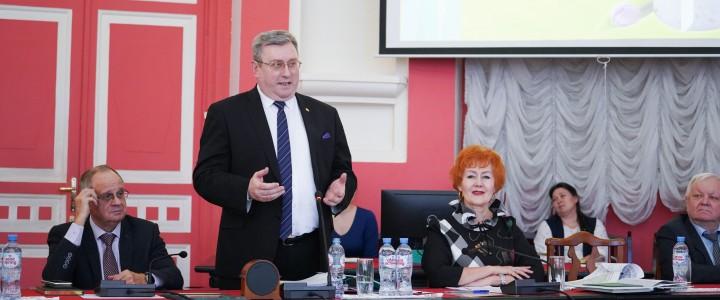 25 февраля 2020 года состоялось очередное заседание ученого совета Университета