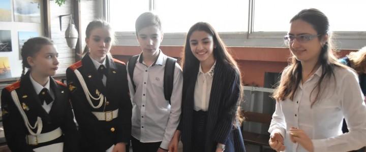 Студенты ИИиП МПГУ провели квест-игру для школьников