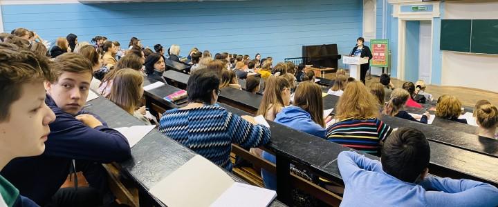 Школьники Москвы продолжают осваивать ораторское искусство  под руководством преподавателей МПГУ