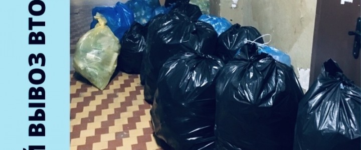 Раздельный сбор мусора становится более актуальным