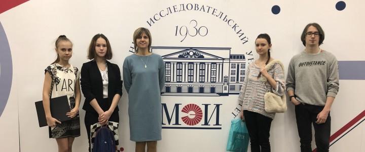 Лицеисты на XXVIII Открытой московской инженерной  конференции школьников «ПОТЕНЦИАЛ»