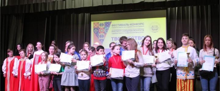 Лицеисты приняли участие в фестивале-конкурсе «Творчество народов мира»