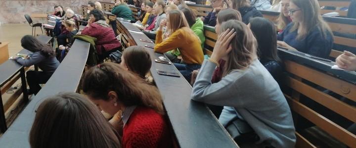 Установочная конференция по производственной (педагогической) практике на 4 курсе в Институте филологии