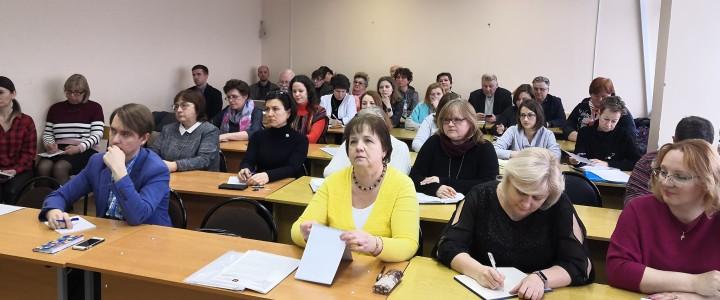 В корпусе гуманитарных факультетов МПГУ прошло внеочередное совещание с заместителями руководителей учебных подразделений по вопросам подготовки к плановой проверке Рособрнадзора