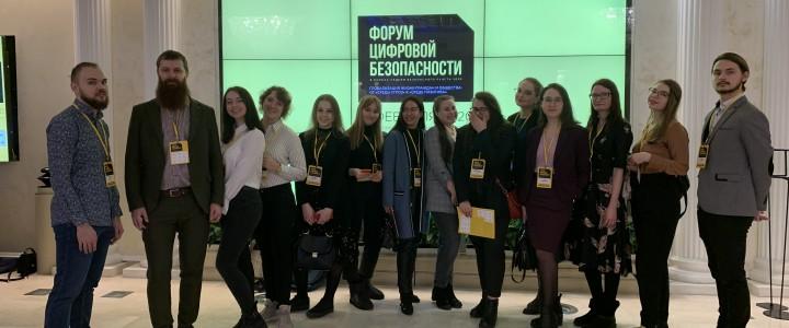 Студенты Факультета Педагогики и Психологии приняли участие в форуме информационной безопасности
