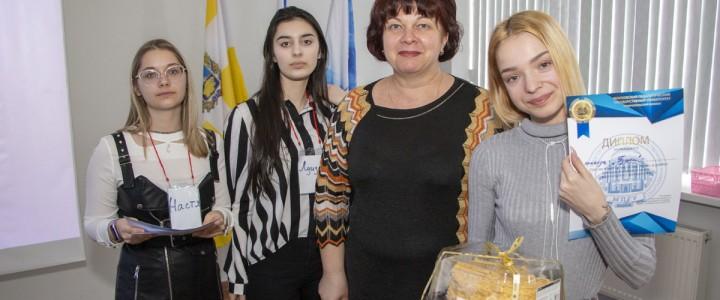 «Свои люди» в Ставропольском филиале МПГУ