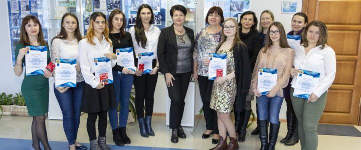 «Неделя науки»  в Ставропольском филиале МПГУ завершилась подведением итогов научного конкурса