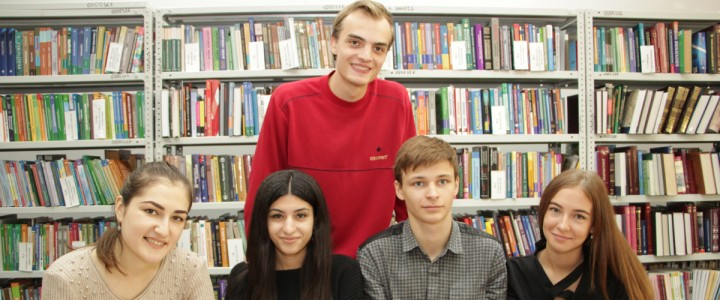 Студенты о Ставропольском филиале МПГУ