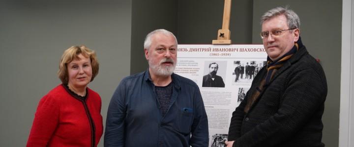 Алексей Лубков выступил на заседании клуба Ноосфера