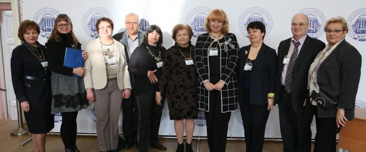 Открытие Юбилейной научно-практической конференции «Русский язык как иностранный: теория и практика обучения в цифровую эпоху»