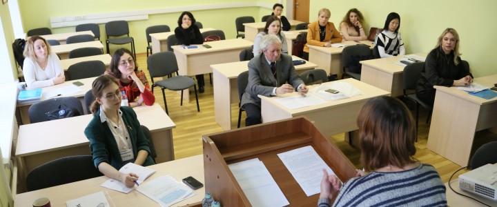 В МПГУ завершилась Юбилейная научно-практическая конференция «Русский язык как иностранный: теория и практика обучения в цифровую эпоху»