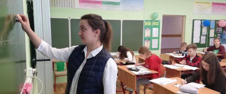 Студенты ИМИ приняли участие в проведении Математического праздника в Школе № 2007 ФМШ