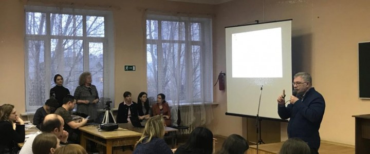 В ИМИ прошла научно-практическая конференция «Проблемы и аспекты преподавания математики в 5-11 классах»