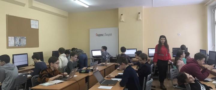 Студенты ИМИ помогли провести олимпиаду по информатике в Школе № 2007 ФМШ