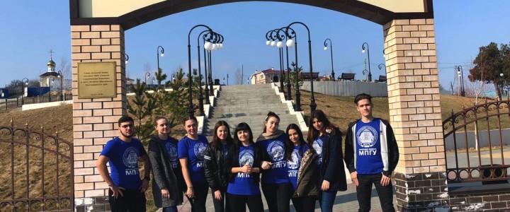 Студенты Анапского филиала МПГУ приняли участие во Всероссийской военно-патриотической программе «Вахта памяти»